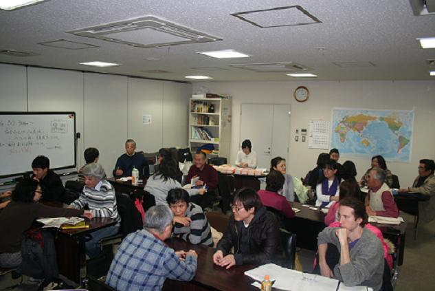 Japanese/English Lounge